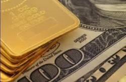 نشرة اسعار العملات والذهب لسنة /2012