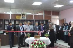 افتتاح مكتبة فرع البصرة