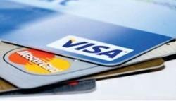 بطاقات الدفع المسبق
