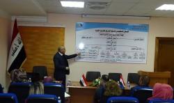 مركز الدراسات المصرفية ينظم برنامج تدريبي في سوق العراق للاوراق المالية