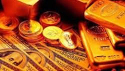 نشرة ألاسعار المعتمدة لبيع وشراء العملات الرئيسية والذهب لسنة 2020