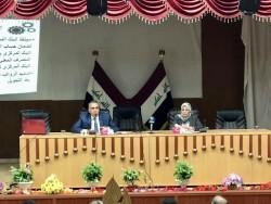 البنك المركزي ينظم ورشة عمل في محافظة ميسان
