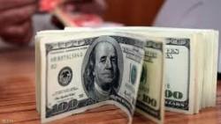 إعلان حول فتح نافذة لبيع العملة الأجنبية لأغراض الاستيرادات من الخارج