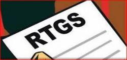 اعمام حول إيداع قيد (RTGS) الخاص بطلبات النافذة للايام (21/20/ايار/2018)