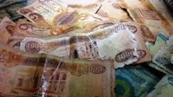 الالتزام باستبدال العملة التالفة