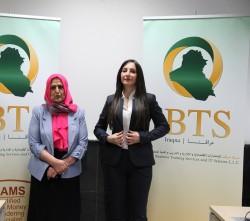 يقيم البنك المركزي وبالتعاون مع شركة عراقنا البرنامج التأهيلي