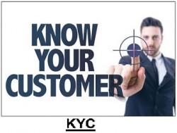 استمارة فتح الحساب واعرف زبونك الخاصة بمشروع توطين الرواتب