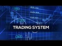 نظام المتاجرة (Trading System - TS)