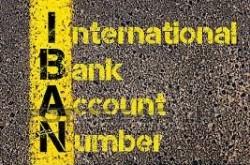 خدمة الرقم الدولي (IBAN)