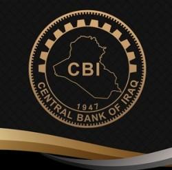(بيان) اللجنة العليا لمبادرة تمكين تصادق على تمويل عدد من المشاريع