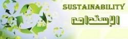 (بيان) انضمام البنك المركزي العراقي الى شبكة الاستدامة في مؤسسة التمويل الدولية