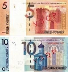البنك الوطني لجمهورية بيلاروسيا يُعلم البنك المركزي العراقي بتجديد فئتين من أوراقه النقدية