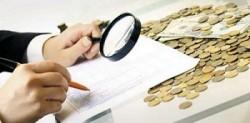تقرير دور السياسة النقدية للبنك المركزي العراقي في ادارة التضخم