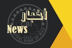 البنك المركزي يصمم برنامجاً للتمويل الإسلامي المجمّع (SIFP)