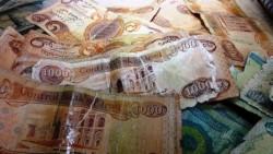 الاوراق النقدية التالفة