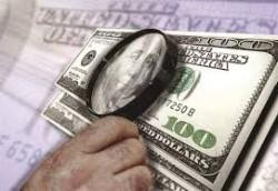 اعمام حول مسؤول الابلاغ عن مكافحة غسل الاموال وتمويل الارهاب