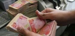 اعلان بخصوص البدء بصرف مستحقات المقاولين التي ترد من وزارة المالية
