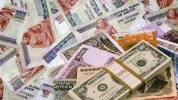 نشرة اسعار العملات والذهب لسنة 2017