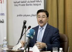 مشاركة معالي محافظ البنك في جلسة لمعهد التقدم للسياسات الإنمائية