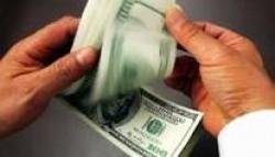 الى /المصارف المجازة وشركات التحويل المالي كافة (نتائج تنفيذ طلبات ايام العطل)