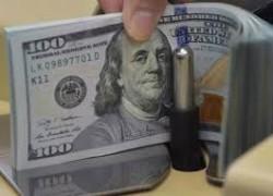 اعمام حول ايقاف التعامل بالدولار