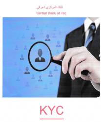 اعمام حول إستمارة فتــــح الحساب (KYC)