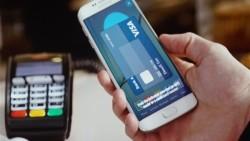 ضوابط الإشتراك في البنية التحتية لنظام الدفع بالتجزئة