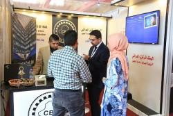 البنك المركزي يشارك في معرض بغداد الدولي