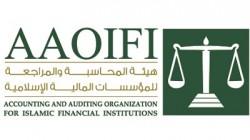انضمام البنك المركزي العراقي إلى هيئة المحاسبة والمراجعة للمؤسسات المالية الإسلامية (آيوفي)