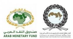 بيان صحفي يدعو مجلس محافظي المصارف المركزية ومؤسسات النقد العربية لتمكين وصول الشباب ورواد الأعمال إلى الخدمات المالية