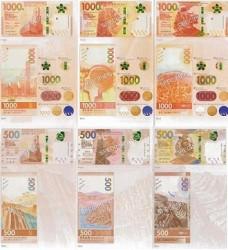 السلسلة الجديدة للأوراق النقدية التي ستقوم بإصدارها سلطة النقد في هونغ كونغ/ الصين