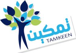 مبادرة تمكين لأنتاج وتشجير (٢٠٠) الف شتلة في عموم العراق