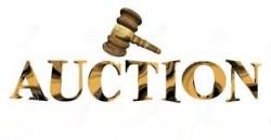 إعلان نتائج مزاد ICDU900 (لبيع شهادات إيداع إسلامية)