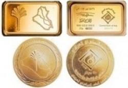 أسعار السبائك والمسكوكات الذهبية التي سيتم البيع بموجبها يوم الثلاثاء 2019/4/9