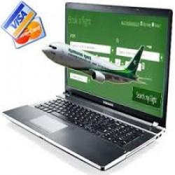 التحضير لمؤتمر اطلاق بطاقات السفر الالكترونية