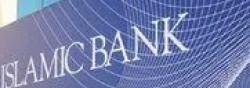 دورة تدريبية بعنوان (الإستراتيجيات المتقدمة في تصميم الموازنات في المصرف الاسلامي) للمدة من 4-2019/8/8
