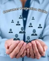 دورة التوعيه المصرفية وحماية الجمهور للمدة من 24-2019/11/28