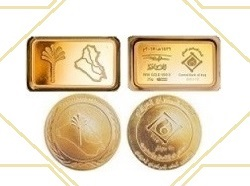 أسعار السبائك والمسكوكات الذهبية التي سيتم البيع بموجبها ليوم الأثنين 2019/11/11 ولغاية 2019/11/14