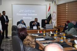 البنك المركزي ينظم محاضرة في الموصل حول الشمول المالي