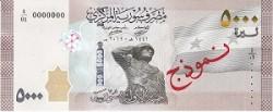 مصرف سوريا المركزي يطرح للتداول الورقة النقدية الجديدة لفئة (5000) ليرة سورية