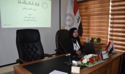 البنك المركزي فرع الموصل يقيم محاضرة تعريفية لتعزيز الشمول المالي
