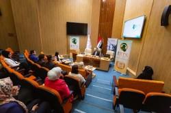 مركز الدراسات المصرفية في البنك المركزي ينظم احتفالية توزيع شهادات