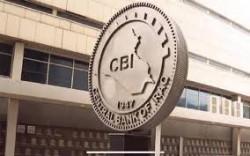 محافظ البنك المركزي يهنئ الاسرة الصحفية بعيدهم الوطني