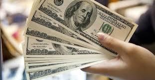 إعمام حول بيع الدولار لحجاج بيت الله الحرام