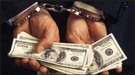 اعمام حول دورات تدريبية خاصة بمكافحة غسل الأموال و تمويل الإرهاب