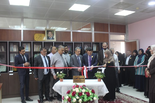 Opening of Basra Branch Library