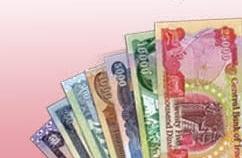 تعليمات ومعايير تداول الأوراق النقدية واستبدالها وآليات العدّ والفرز