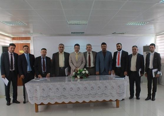 البنك المركزي العراقي ينظم دورة تُعنى بخطابات الضمان