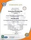 البنك المركزي العراقي يحصل على شهادة الآيزو   9001:2015