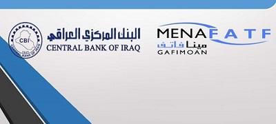 ملخص خروج العراق من منطقة المتابعة في مجال مكافحة غسل الاموال وتمويل الارهاب